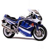 SUZUKI GSXR 1100 (1991/92)